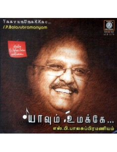 Yaavum Umakkae - S.P. Balasubramaniam (CD)