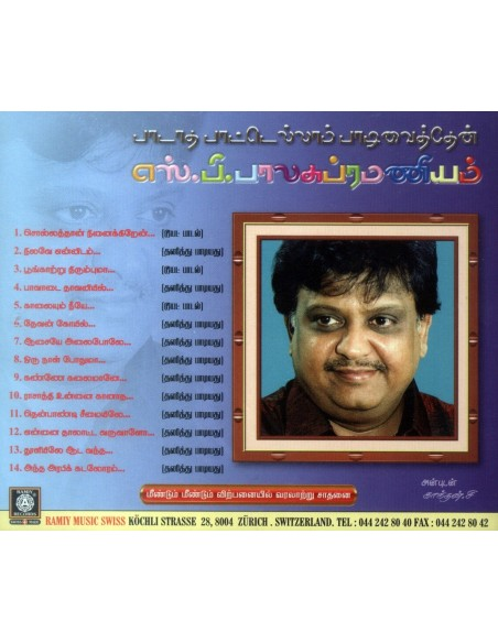 Paadatha Paatellam Paadi Vanthaen - S.P. Balasubramaniam CD