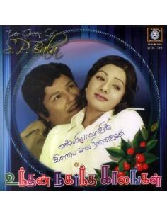 Unthan Nagarntha Kaalangal - S.P. Balasubramaniam (CD)