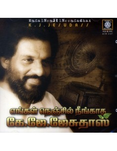 Engal Nenjil Neengadha : K.J. Yesudas (CD)