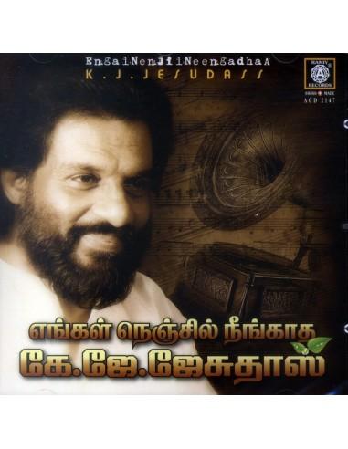 Engal Nenjil Neengadha : K.J. Yesudas (CD)