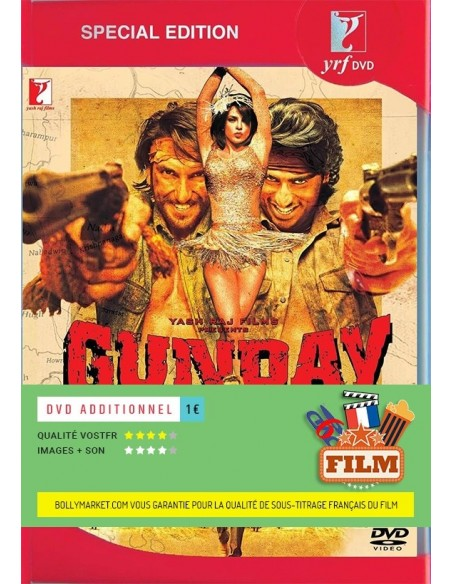 Gunday - Collector 2 DVD (FR)
