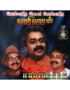 Kollathe Yemai Kollathe - Hariharan (CD)