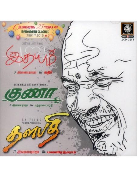 Thalapathi / Guna / Idhayam (CD)