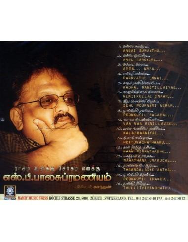 Raagam Unakku Sogam Enakku - S.P. Balasubramaniam (CD)