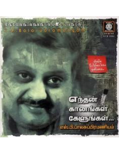 Enthan Ganangal Kelungal - S.P. Balasubramaniam (CD)