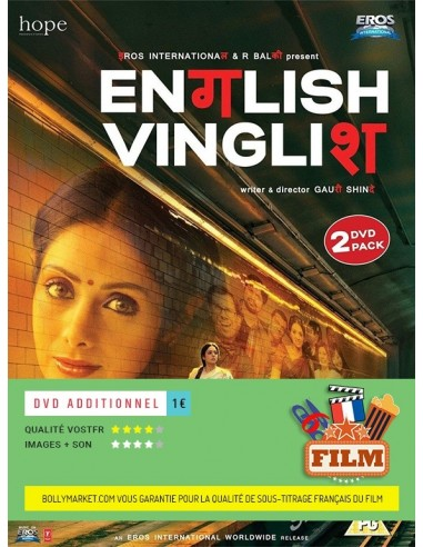 English Vinglish - Collector 2 DVD