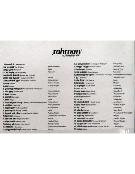 Rahman Ungaludan (MP3)