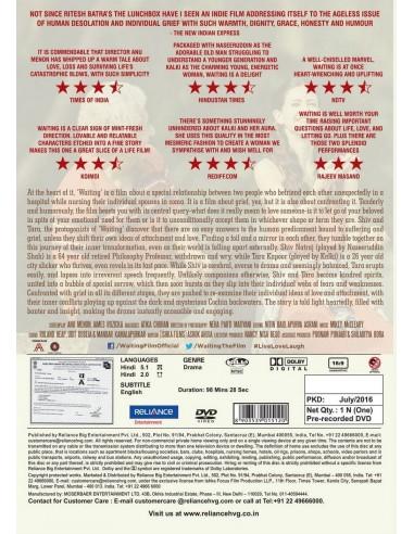Waiting DVD
