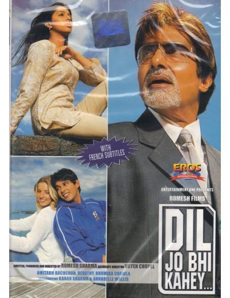 Dil Jo Bhi Kahey DVD (Collector)