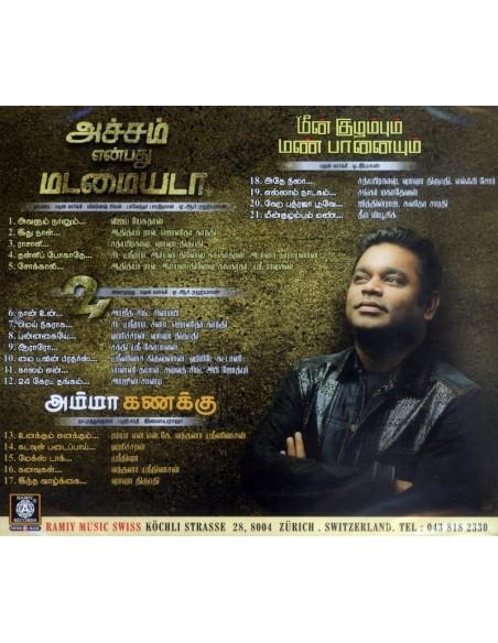 Achcham Yenbadhu Madamaiyada / 21 / Amma Kanakku / Meen Kuzhambum Mann Paanaiyum (CD)
