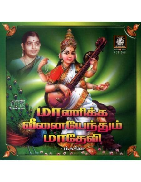 Manikka Veenai Enthum Madevi CD