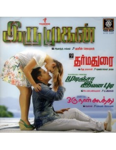 Iruugam / Dharmadurai / Mudincha Ivana Pudi / Oru Naal Koothu / Appa (CD)