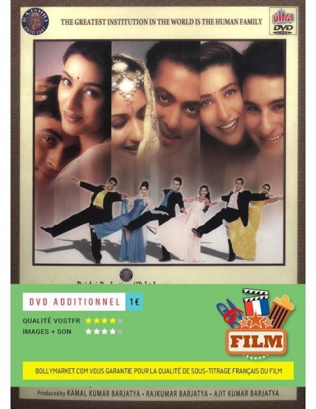 Hum Saath-Saath Hain DVD