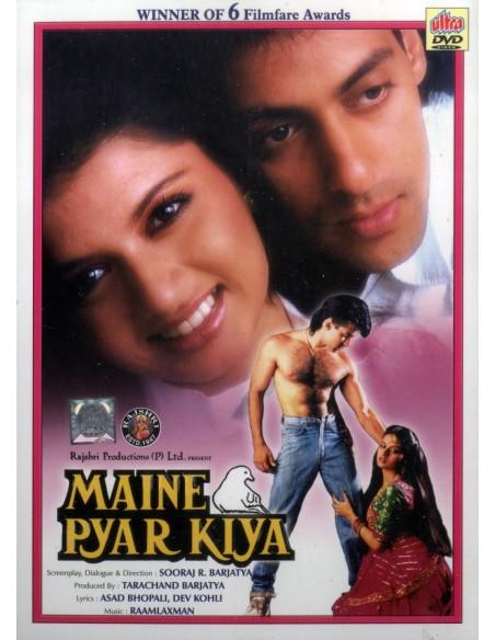 Maine Pyar Kiya DVD