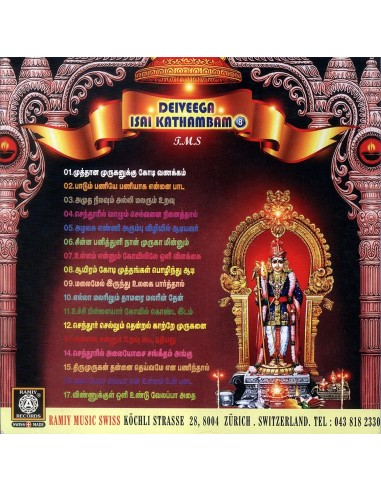 Deiveega Isai Kathambam 8 CD