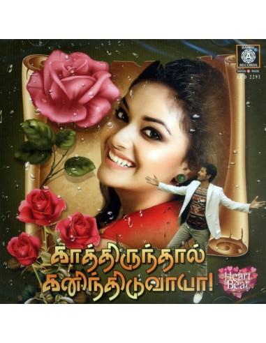 Kaathirunthal Kaninthiduvaya CD