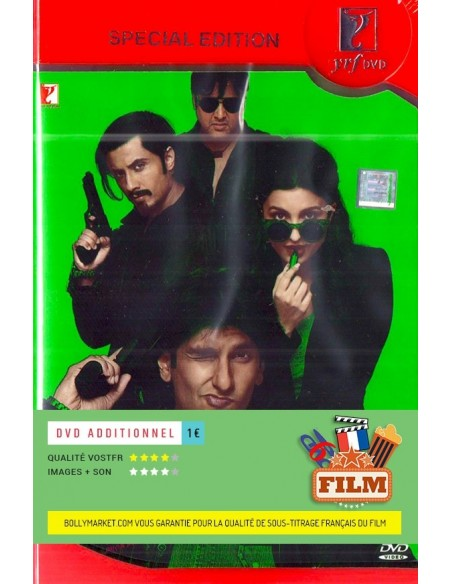 Kill/Dil - Collector 2 DVD