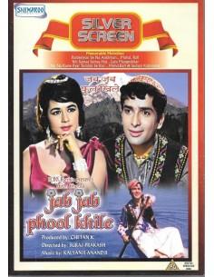 Jab Jab Phool Khile DVD