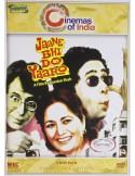 Jaane Bhi Do Yaaro - Collector 2 DVD