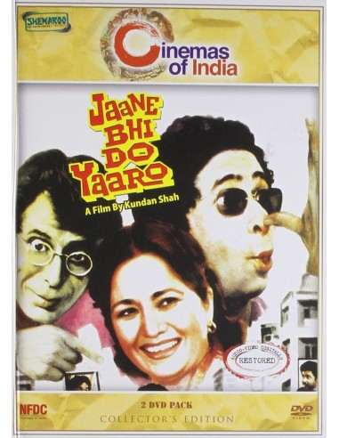 Jaane Bhi Do Yaaro - Collector 2 DVD