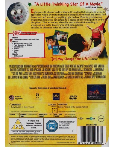 Taare Zameen Par / Like Stars on Earth DVD (2-Disc) (With Postcards + CD)