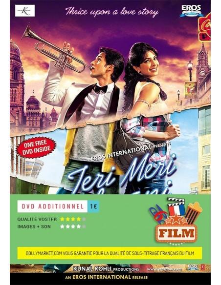 Teri Meri Kahaani DVD