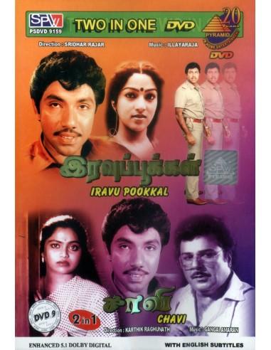 Vanakkam Chennai | Mathapoo DVD