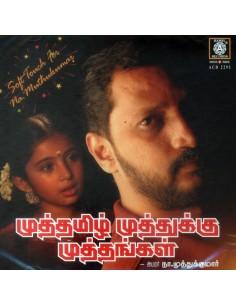 Muthtamil Muthukk Muthangal - Amarar Na.Muthukumar (CD)