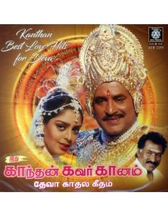Idhu Kanthan Kavar Gaanam - Deva Kadhal Geetham (CD)