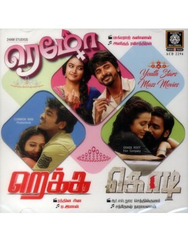Remo - Kodi - Rajathandhiram - Mana Oori Ramayanam - Marudhanayagam - Idolle Ramayana (CD)