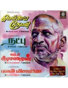 Vellaiya Thevan / Natpu / Captain Prabhakaran / Pulan Visaranai (CD)