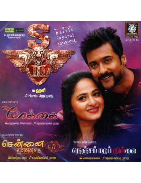 Singham 3 / Yaakkai / Chennai 600028 II / Nenjam Marappathillai (CD)