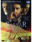 Sarkar Raj DVD