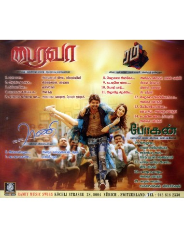Bairava / Enga Amma Rani / Rum / Bogan (CD)