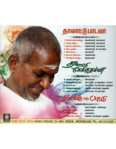 Thalattu Padava / Thalattu Ketkudhama / Thambikku Oru Pattu (CD)