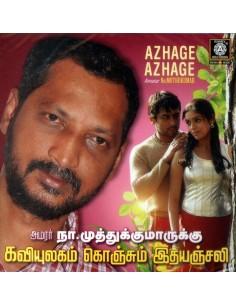 Kaviyulagam Konjum Idhayanjali CD