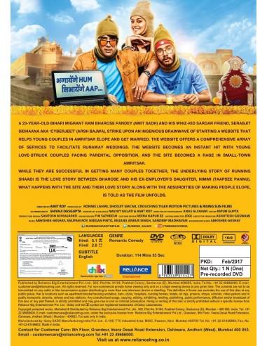 Running Shaadi DVD