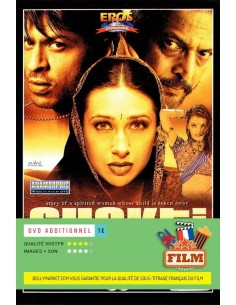 Shakti - Collector 2 DVD