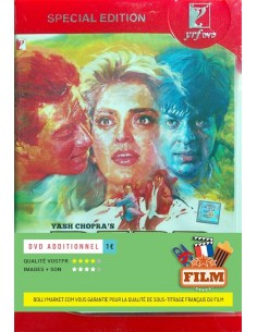 Darr - Collector 2 DVD