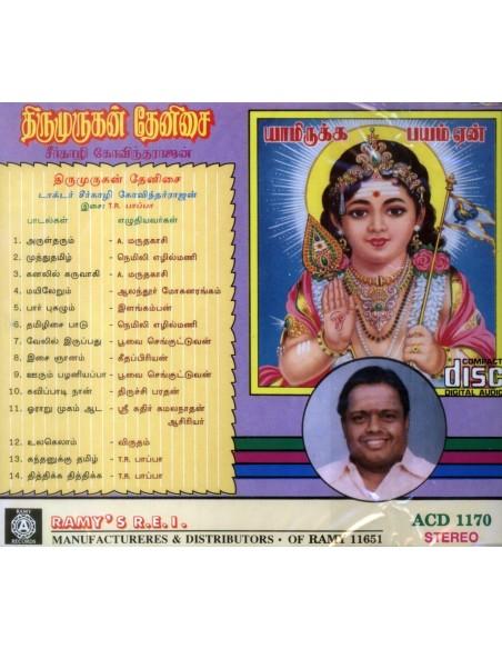 Thirumurugan Thenisai - Dr. Seerkazhi Govindarajan (CD)