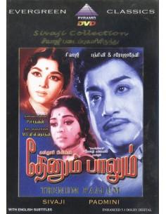 Thenum Paalum DVD