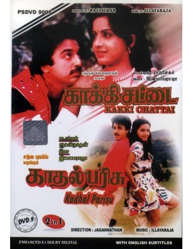 Kakki Chattai / Kadhal Parisu (DVD)
