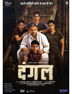 Dangal - Collector 2 DVD