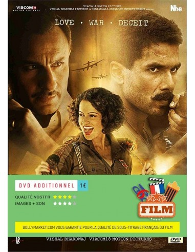Rangoon DVD