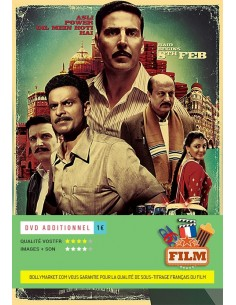 Special 26 DVD