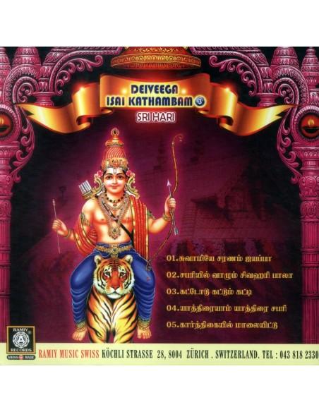 Deiveega Isai Kathambam 3 CD