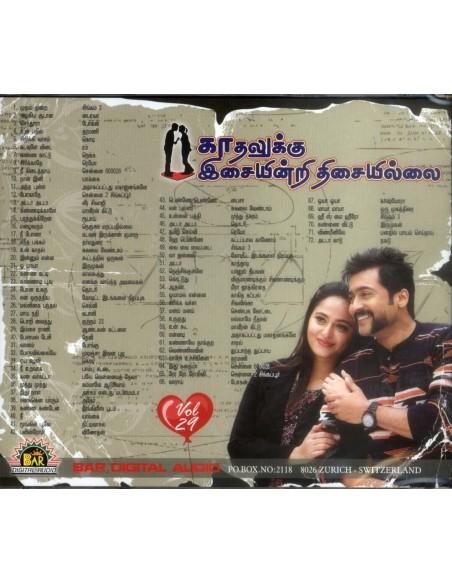 Kadhalukku Isaiyindri Thisai Ilai - Vol. 29 (MP3)