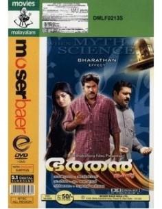 Bharathan Effect DVD