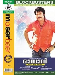 Mayavi DVD